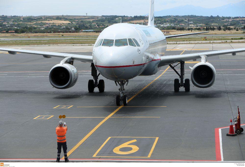 Θεσσαλονίκη: Σεξουαλική παρενόχληση αεροσυνοδού σε πτήση για Αθήνα – Συνελήφθη ο δράστης