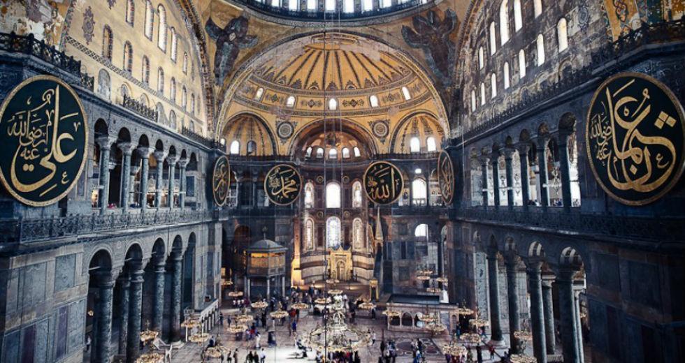 Τουρκία: Νέα πρόκληση στην Αγία Σοφία – «Δεν υπάρχει άλλος θεός, εκτός από τον Αλλάχ» /ΒΙΝΤΕΟ