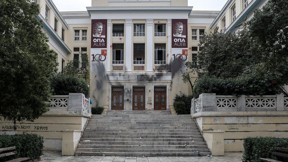 Ολόκληρη η προκήρυξη για την πρόσληψη 400 ειδικών φρουρών στα Πανεπιστήμια – Ποια είναι τα προσόντα που απαιτούνται