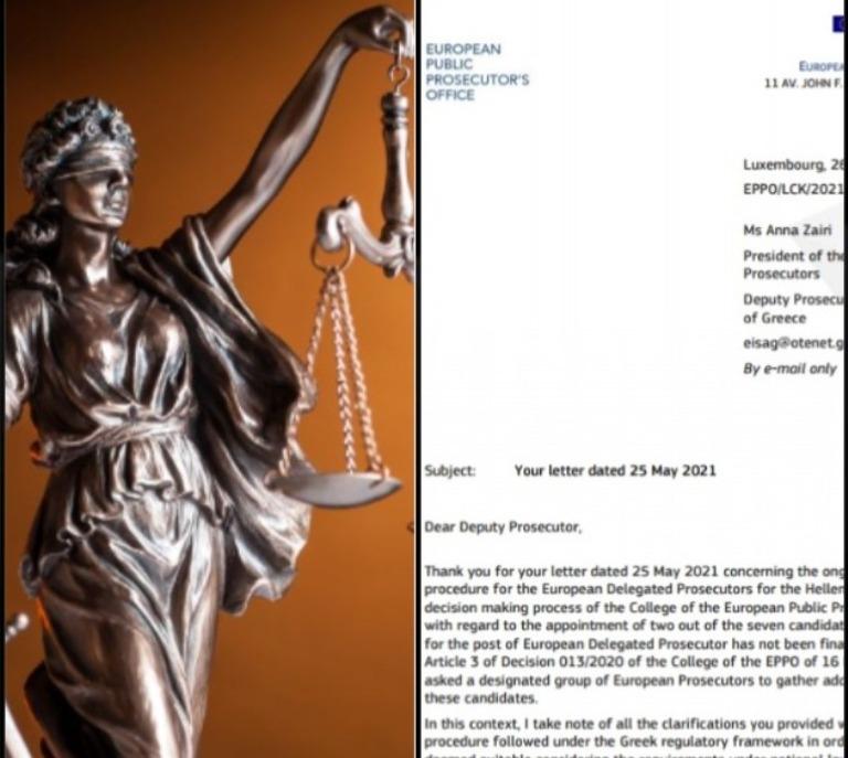 Ευρωπαία Εισαγγελέας: Τί απαντά με επιστολή της για το «μπλόκο» στο διορισμό δύο Ελλήνων Εισαγγελέων