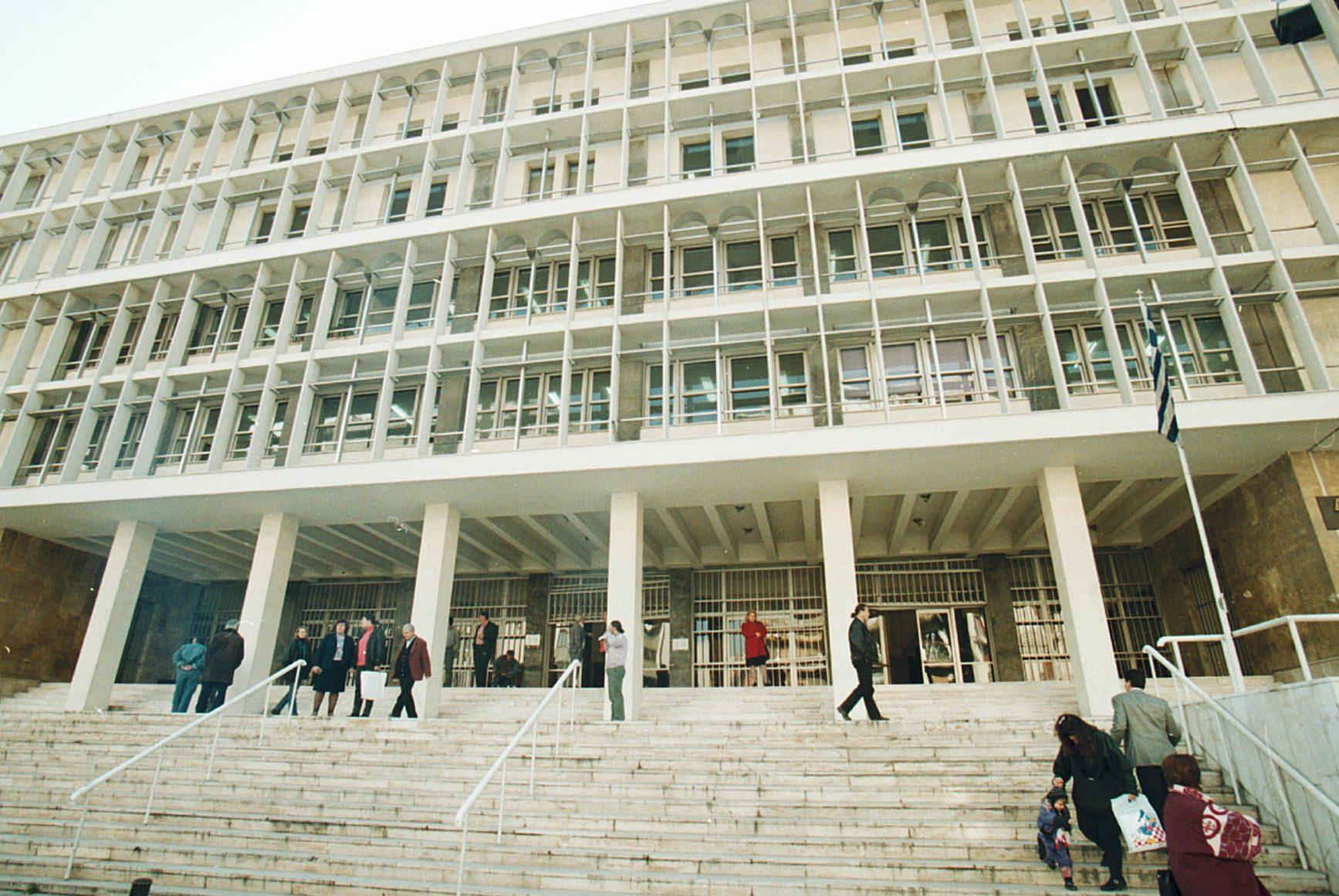 Δικαστήρια Θεσσαλονίκη