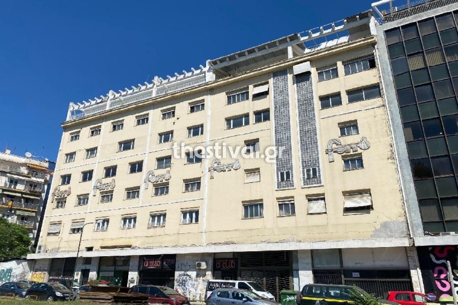 """Αυτό είναι το νέο κτίριο – προέκταση των δικαστηρίων Θεσσαλονίκης; Τί """"έφερε"""" η επίσκεψη Τσιάρα"""
