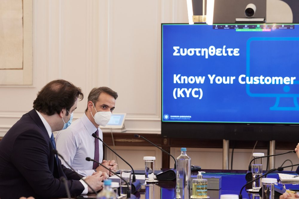 """Είναι το """"Know your Customer"""" το τέλος της γραφειοκρατίας στις τράπεζες;"""