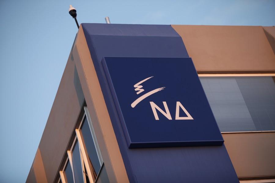 Νέα Δημοκρατία για κατάθεση Καλογρίτσα: Σειρά ερωτημάτων για τα 3 εκατ. ευρώ