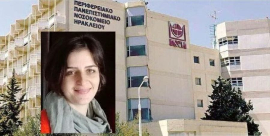 Μάθημα σε αντιεμβολιαστές: Ο σύζυγος 44χρονης που έχασε τη ζωή της από το εμβόλιο, στην πρώτη γραμμή για εμβολιασμό – BINTEO