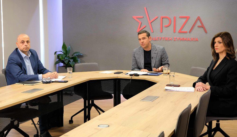 Τηλεδιάσκεψη Τσίπρα με εκπροσώπους φορέων του τουρισμού – Οι προτάσεις ΣΥΡΙΖΑ