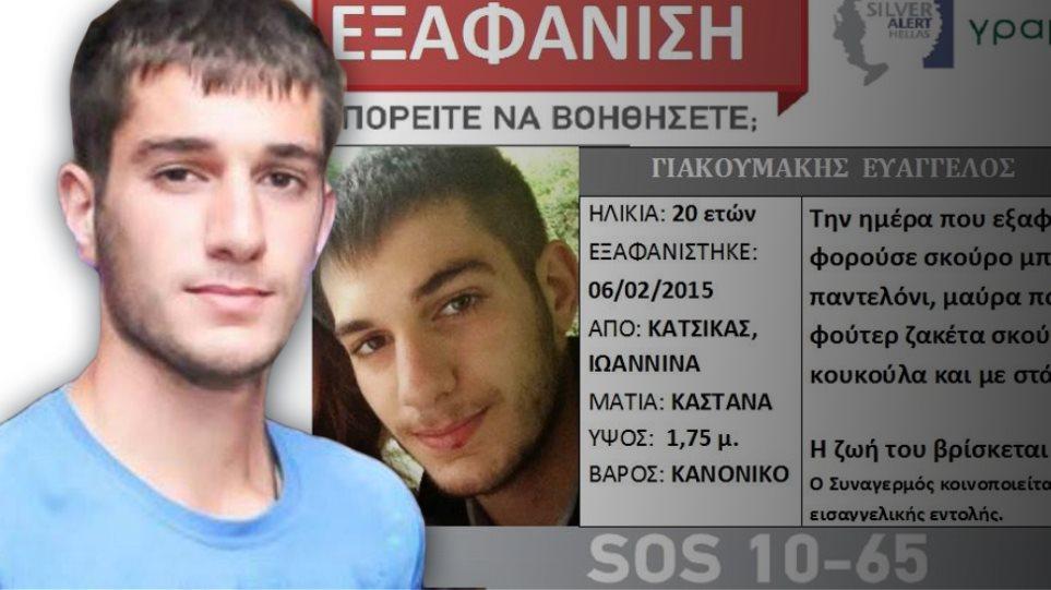 Βαγγέλης Γιακουμάκης: Στις 10 Ιουνίου η εκδίκαση των εφέσεων