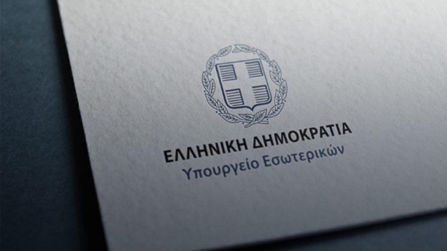 Αύριο oι εξετάσεις για το πιστοποιητικό Ελληνικής ιθαγένειας: Τα εξεταστικά κέντρα