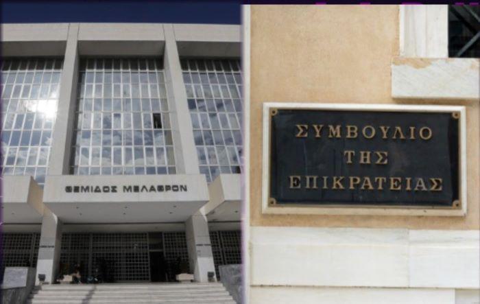 Τρία ονόματα στο Υπουργικό Συμβούλιο για τις δύο θέσεις στην ηγεσία Αρείου Πάγου και ΣτΕ