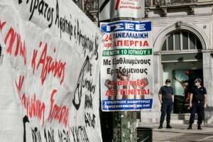 Απεργία 10/6/2021: Ποια Μέσα Μεταφοράς τραβάνε χειρόφρενο