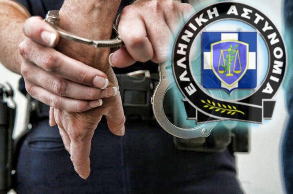 """Χειροπέδες σε αστυνομικό που """"νοίκιαζε"""" ασύρματο της ΕΛΑΣ έναντι 2.000 ευρώ σε κακοποιούς – BINTEO"""