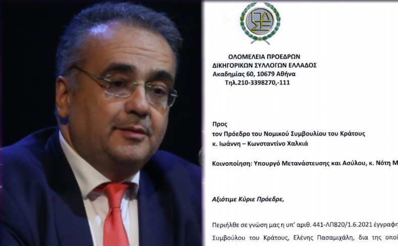 """Επιστολή – """"βόμβα"""" Βερβεσού προς ΝΣΚ: """"Οι δημόσιοι υπάλληλοι δεν πρέπει να διαφυλάττουν το κακώς νοούμενο συμφέρον του Δημοσίου"""""""