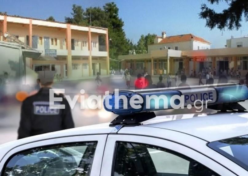 Σοκ στην Εύβοια: Άγνωστος μπούκαρε σε δημοτικό σχολείο και επιτέθηκε σε δασκάλους και διευθυντή