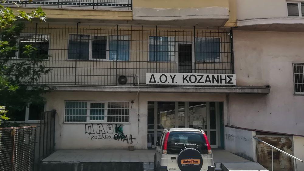 Επίθεση με τσεκούρι στη ΔΟΥ Κοζάνης: Ο αδελφός του νεκρού εφοριακού