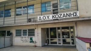 Επίθεση με τσεκούρι στη ΔΟΥ Κοζάνης: Ξεκινά η δίκη αύριο