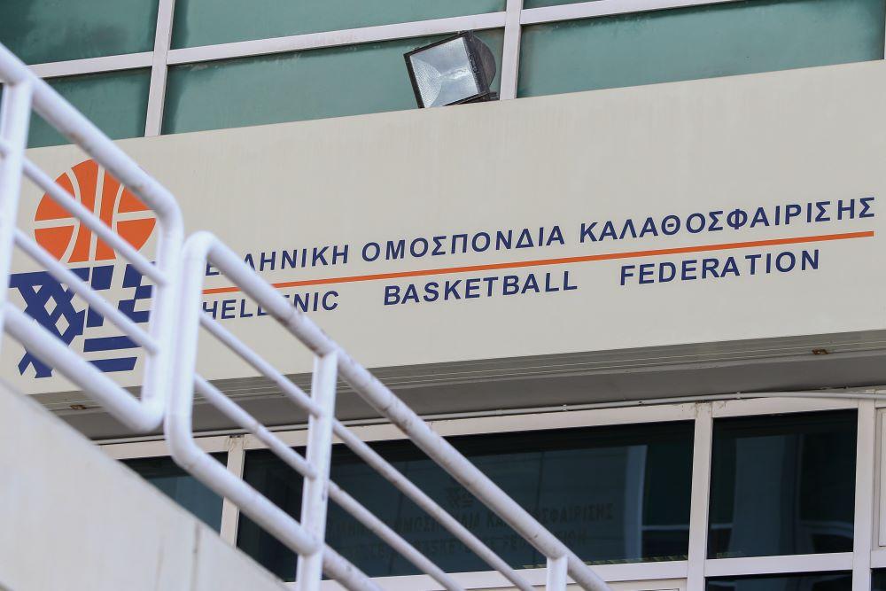 Πρωτοδικείο Αθηνών: Απέρριψε όλες τις αιτήσεις για τον διορισμό νέας προσωρινής διοίκησης της ΕΟΚ