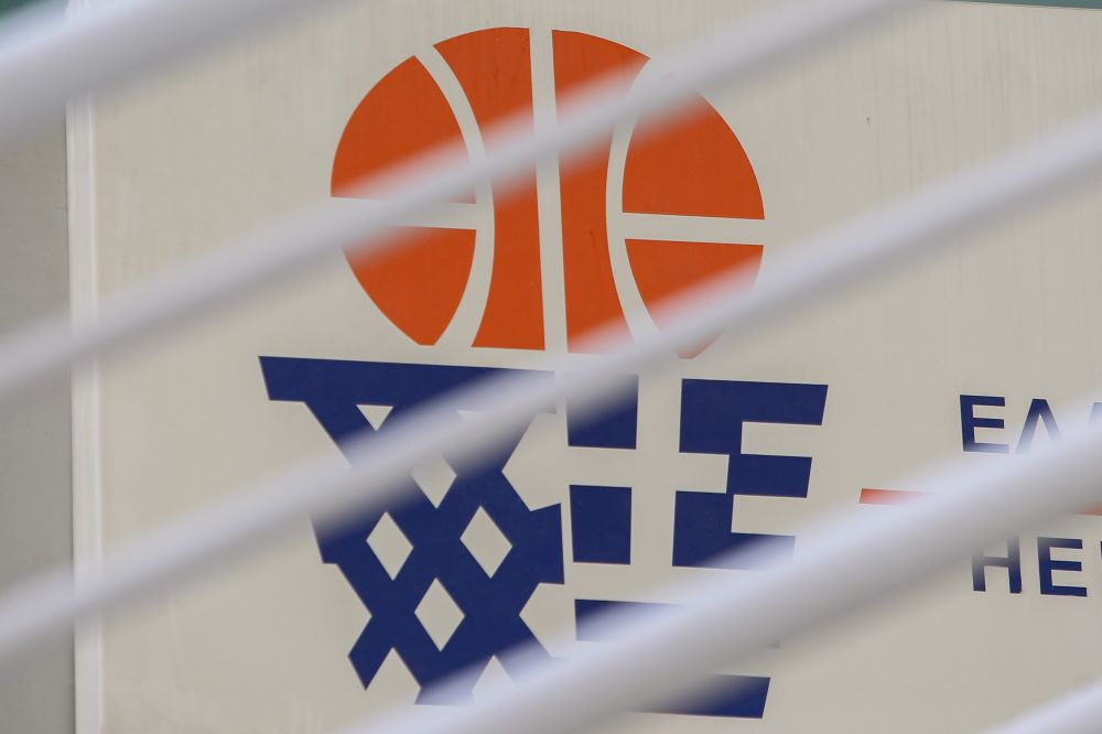 ΕΟΚ: Ελληνική Ομοσπονδία Καλαθοσφαίρισης