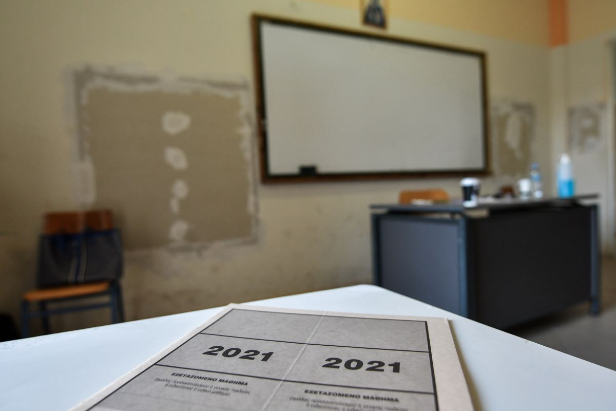 Κανονικά οι Πανελλαδικές την Τετάρτη – Πώς θα κινηθούν τα ΜΜΜ – ΑΔΕΔΥ: Εξαιρούνται από την απεργία οι εκπαιδευτικοί
