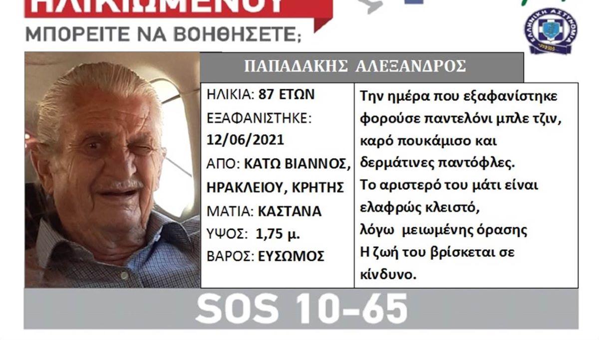 Κρήτη: Νεκρός ο αγνοούμενος στη Βιάννο - Που εντοπίστηκε η σορός