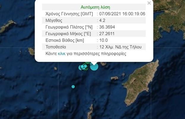 Ισχυρός σεισμός κοντά στην Τήλο – Ταρακουνήθηκε το Αιγαίο