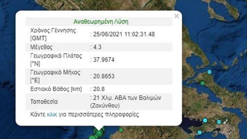 Ισχυρός σεισμός 4,3 Ρίχτερ στη Ζάκυνθο