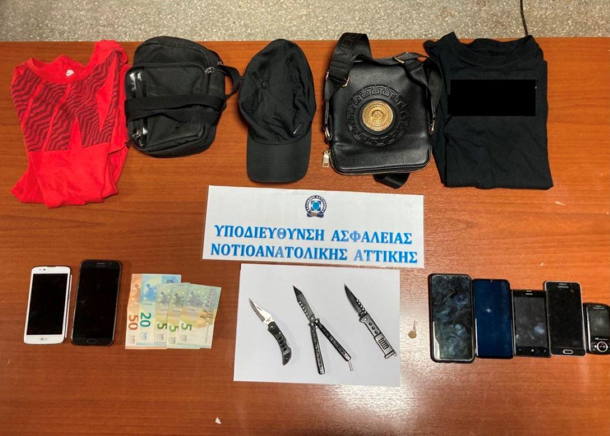 """Συμμορία ανηλίκων: Τρεις συλλήψεις """"άγουρων νταήδων"""" που λήστευαν εφήβους με την απειλή μαχαιριών στα νότια προάστια – ΦΩΤΟ"""