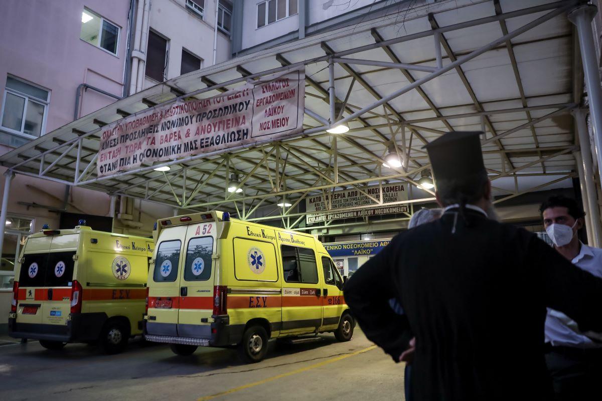 Επίθεση με βιτριόλι στη Μονή Πετράκη: Αυτά είναι τα τελευταία νέα για την υγεία των Μητροπολιτών – ΒΙΝΤΕΟ – ΦΩΤΟ