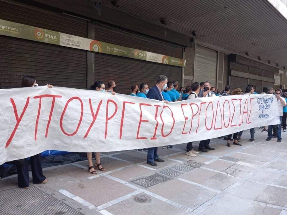 """Διαμαρτυρία παράταξης δικηγόρων στο Υπουργείο Εργασίας – Το """"μετονόμασαν"""" σε """"υπουργείο Εργοδοσίας"""" – ΦΩΤΟ"""