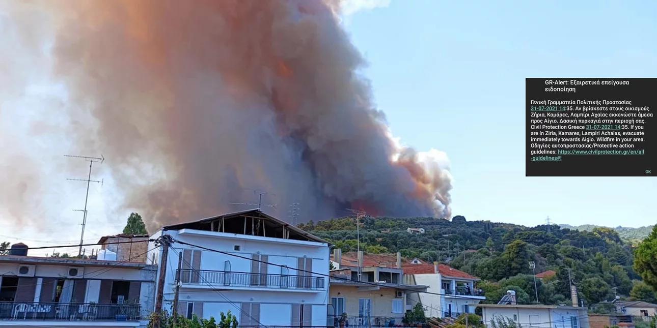 Μεγάλη φωτιά στην Αχαΐα – Εκκενώνονται οικισμοί – Μήνυμα του 112: «Φύγετε προς Αίγιο» – BINTEO