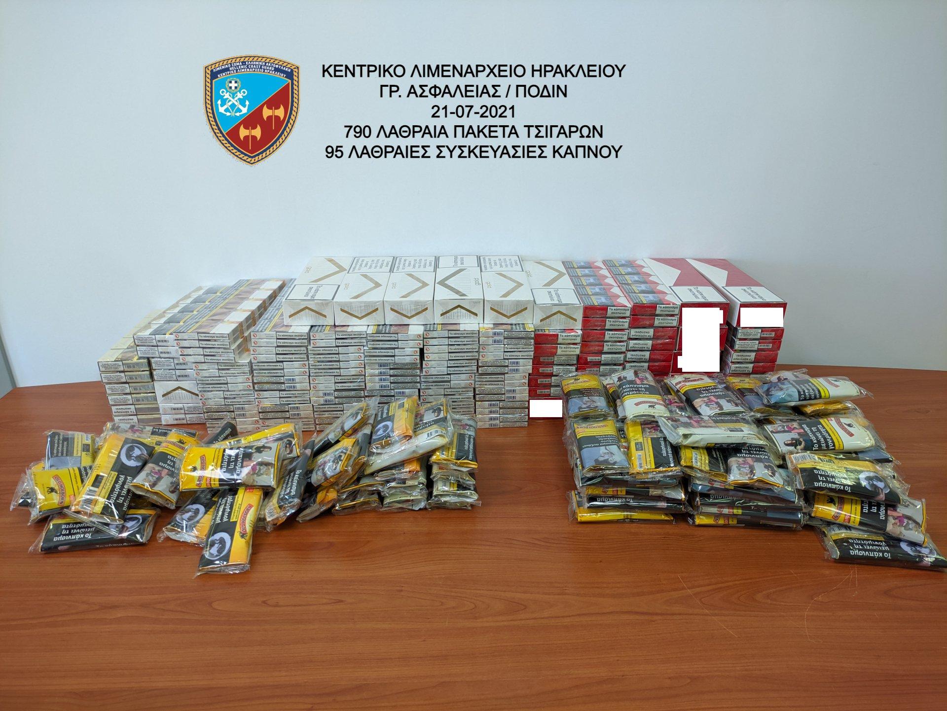 Κρήτη: Συνελήφθη 38χρονος με σχεδόν... 800 πακέτα λαθραία τσιγάρα