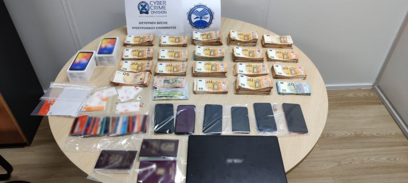 Εγκληματική οργάνωση με ντοκτορά στις απάτες εξάρθρωσε η αστυνομία