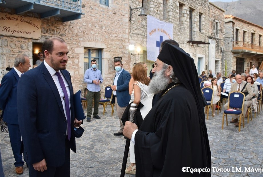 Eurojust-εκδήλωση Αρεόπολης: Ευρωπαϊκή Ποινική Δικαστική Συνεργασία