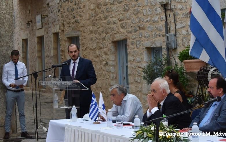 Εκδήλωση για την Eurojust στην Αρεόπολη: Ευρωπαϊκή Ποινική Δικαστική Συνεργασία – ΦΩΤΟ