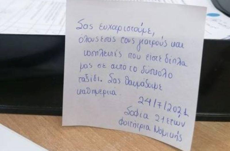 """Πάτρα: """"Λύγισαν"""" γιατροί και νοσηλευτές με το μήνυμα 21χρονης φοιτήτριας της Νομικής μετά τον εμβολιασμό της – Έγινε viral"""
