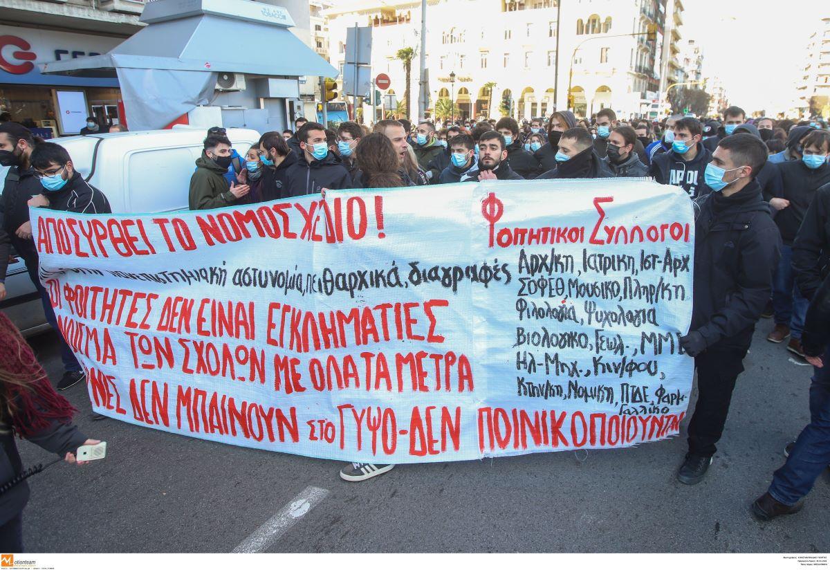 ΣτΕ: Μπλόκο από καθηγητές και φοιτητές στην πανεπιστημιακή αστυνομία