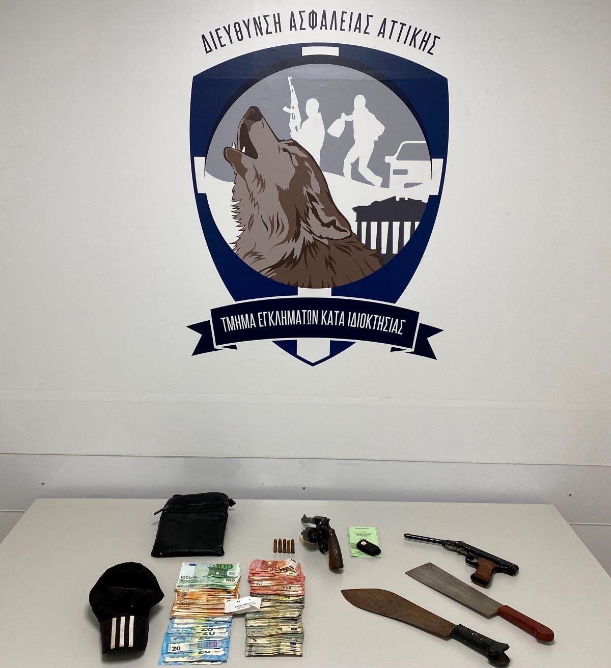 Περιστέρι: Ο ληστής τράπεζας ήταν δραπέτης με βαρύ ποινικό παρελθόν