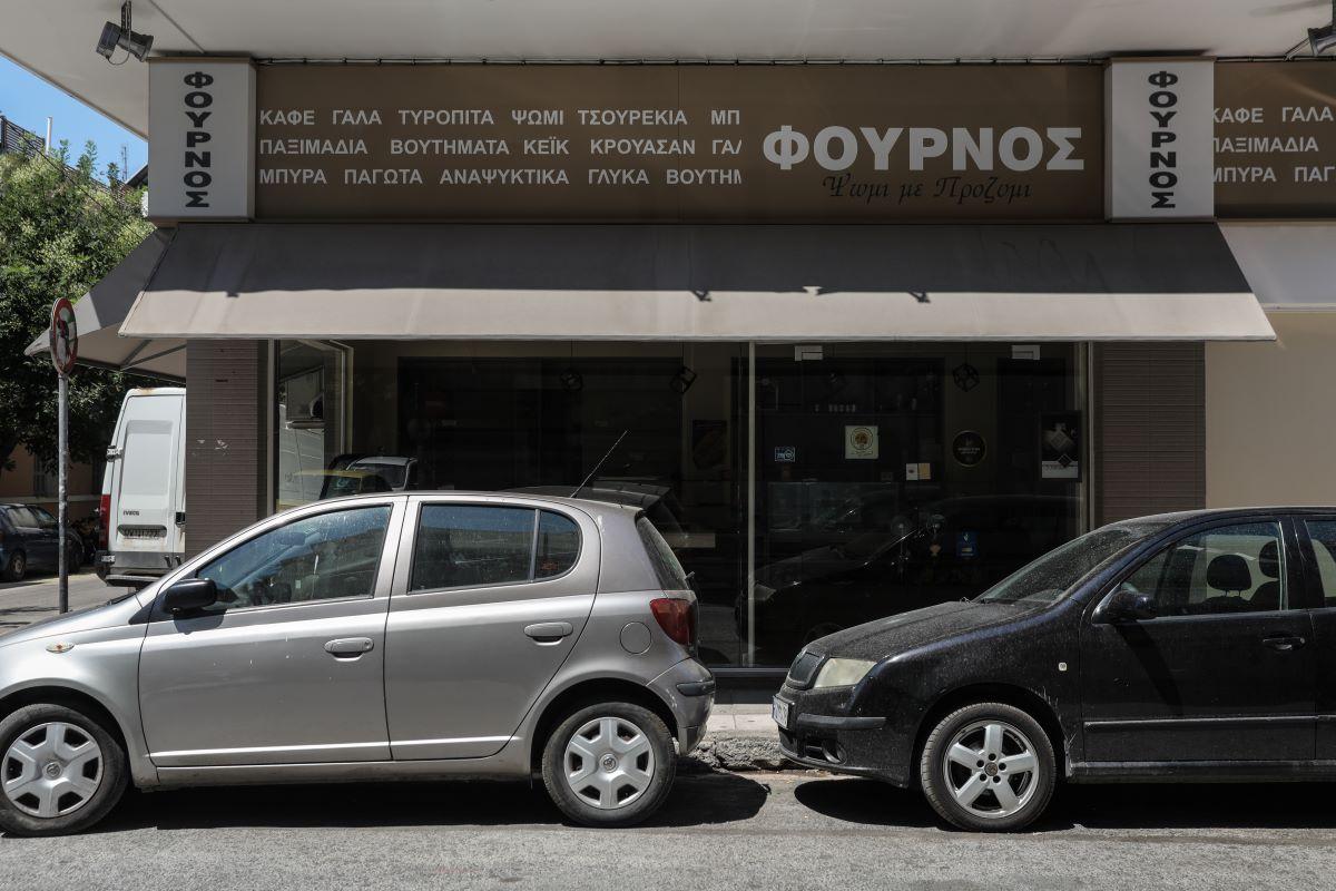 Σοκ: Πυροβόλησαν αρτοποιό στο κέντρο της Αθήνας