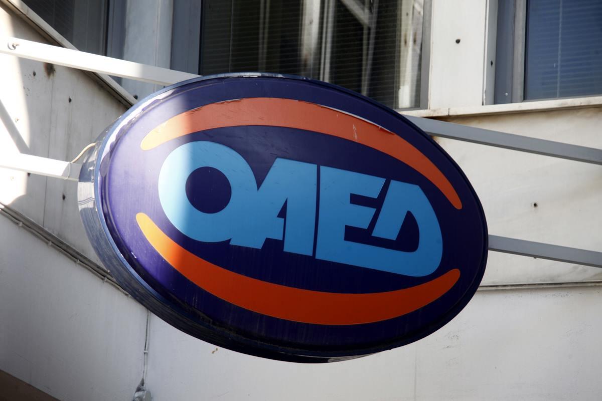 ΟΑΕΔ: Αρχίζει η υποβολή αιτήσεων για τις 50 Επαγγελματικές Σχολές