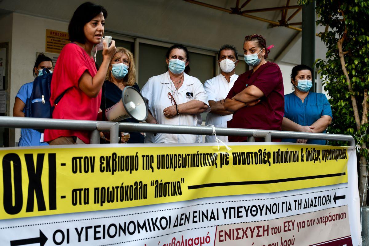 Ανεμβολίαστοι υγειονομικοί: Με δικαστικό κλητήρα επιδίδονται οι αναστολές εργασίας σε όσους δεν τις παραλαμβάνουν – BINTEO