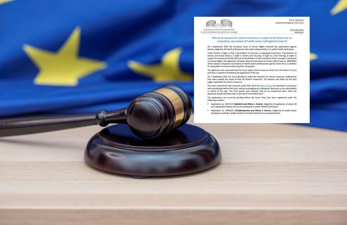 Ολόκληρη η απόφαση του Ευρωπαϊκού Δικαστηρίου που απέρριψε τις προσφυγές Ελλήνων υγειονομικών κατά της υποχρεωτικότητας του εμβολιασμού