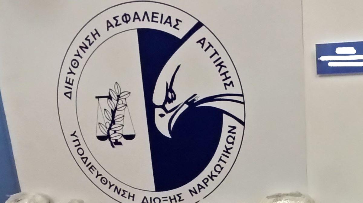 ΕΛΑΣ: Εξαρθρώθηκε κύκλωμα που διακινούσε ναρκωτικά στην Αττική