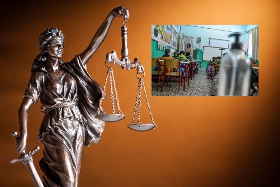 """Νέο δικαστικό """"μπλόκο"""": Στα θρανία μόνον με τήρηση των μέτρων κατά του κορονοϊού οι μαθητές"""