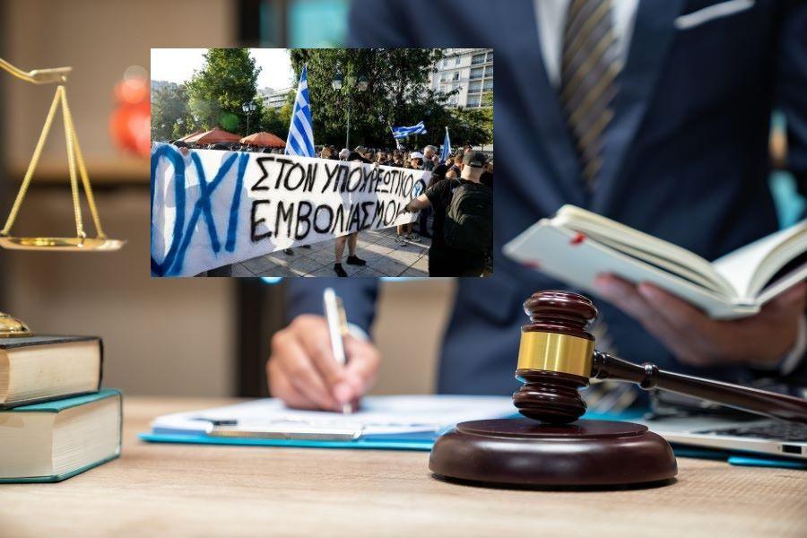αρνητές και δικηγόρος