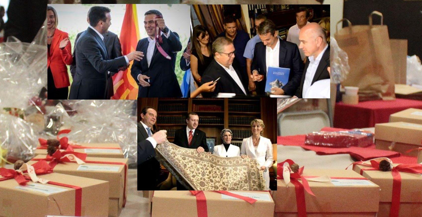 """Νομοθετική διάταξη: Εθιμοτυπικά δώρα σε υπουργούς αξίας άνω των 200 ευρώ συνιστούν έμμεση """"δωροδοκία"""""""