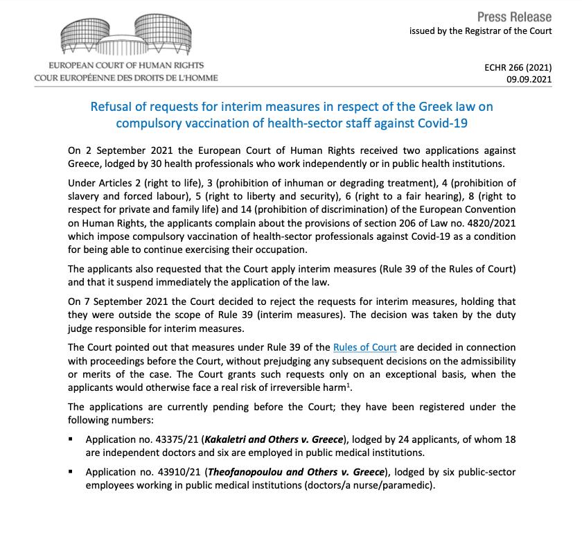 ΕΔΔΑ-υποχρεωτικός εμβολιασμός: Η απόφαση για Έλληνες υγειονομικούς