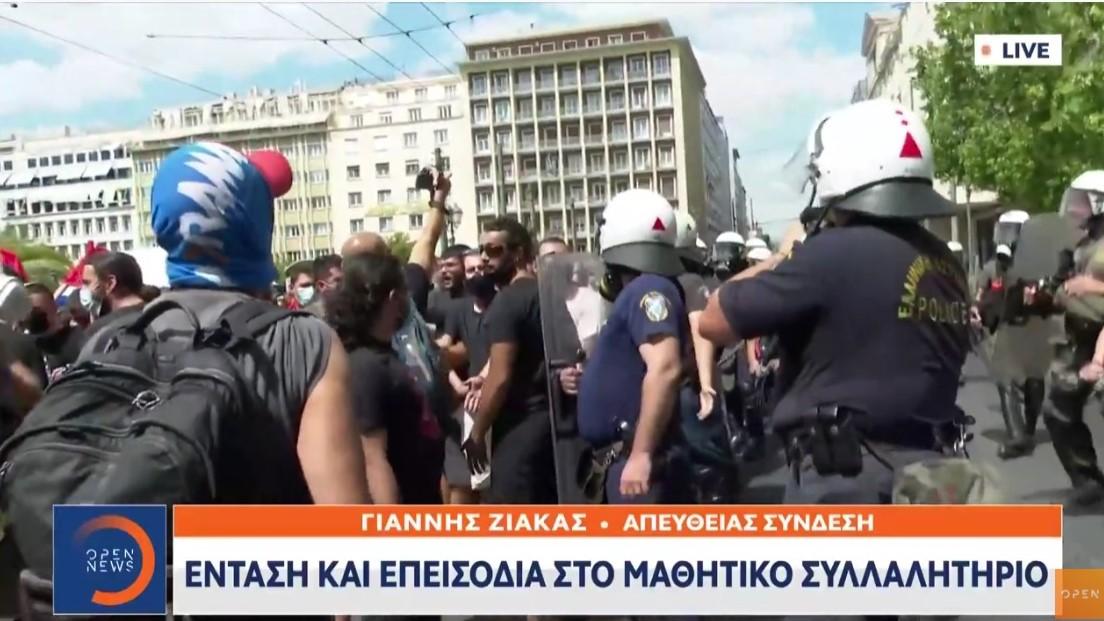 Πανεκπαιδευτικό συλλαλητήριο: Ένταση και χημικά στο κέντρο της Αθήνας