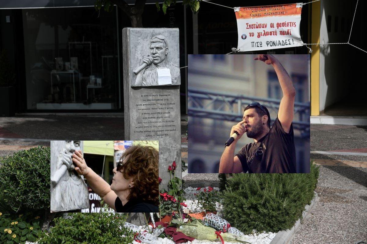 """Παύλος Φύσσας 8 χρόνια μετά: Η πολιτική δολοφονία που συντάραξε την Ελλάδα και έγινε το """"νέο Πολυτεχνείο"""" κατά του φασισμού"""