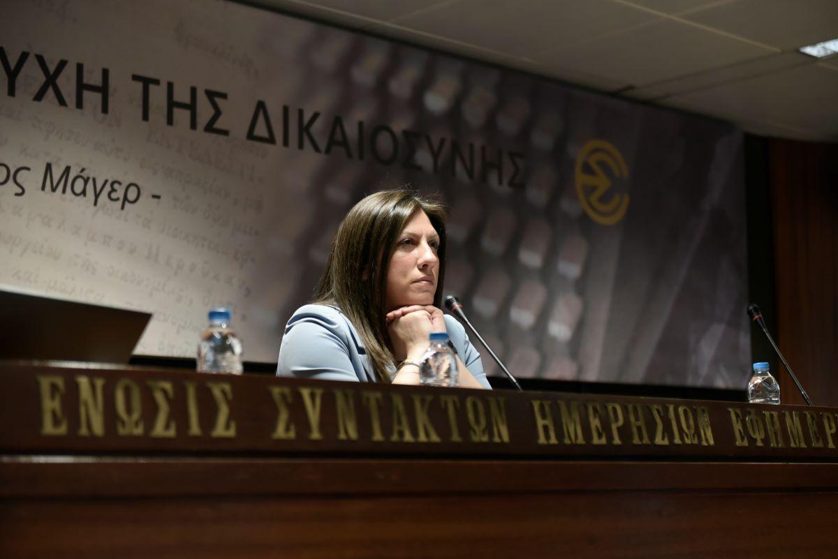 Δικαστική δικαίωση για 20μελή οικογένεια: Θα αποκτήσουν ξανά το σπίτι τους – Τι λέει η συνήγορος Ζωή Κωνσταντοπούλου