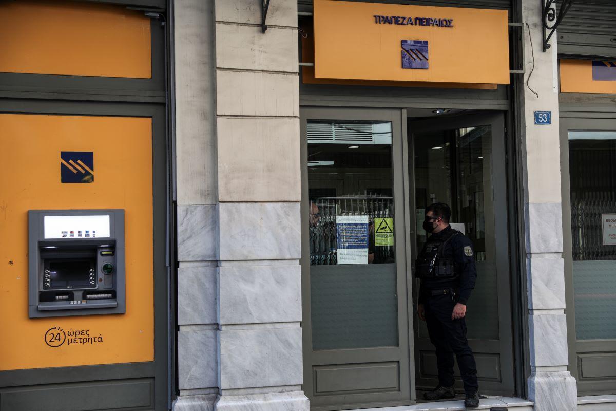 Ληστεία τράπεζας-Δράστες με καλάσνικοφ-Στις έρευνες η Αντιτρομοκρατική