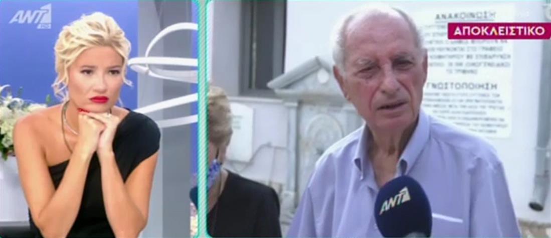 Mad Clip-παππούς: Από τη σορό έλειπε ο σταυρός αξίας 10.000 ευρώ